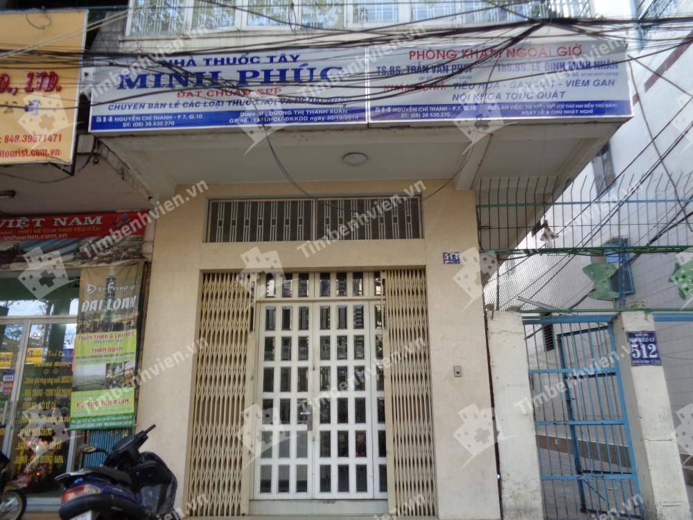 Bác Sĩ Lê Đình Minh Nhân - Nội Nhiễm - Cổng chính
