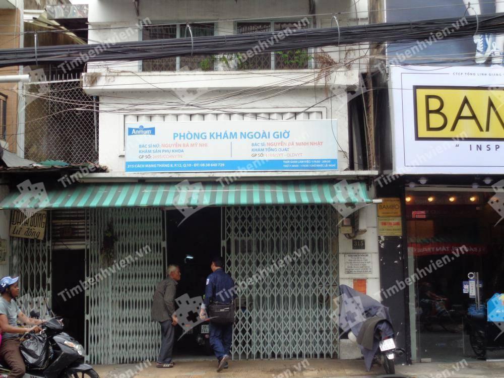 Bác Sĩ Nguyễn Bá Mỹ Nhi - Khoa Sản - Cổng chính