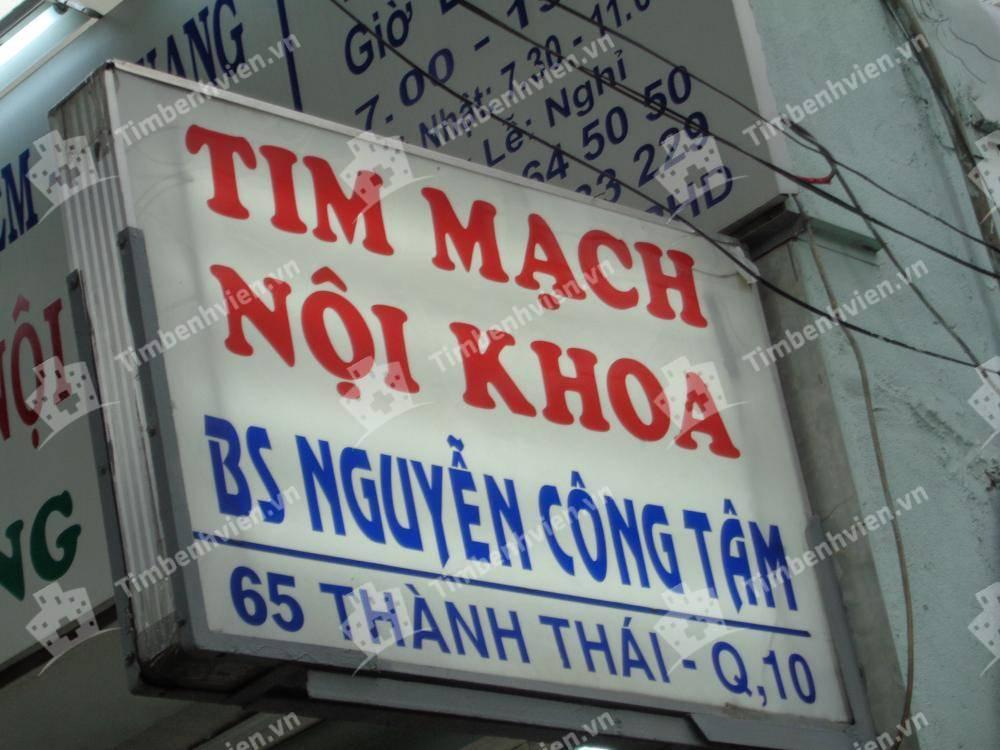 Bác Sĩ Nguyễn Công Tâm - Khoa Tim Mạch, Nội Tổng Quát
