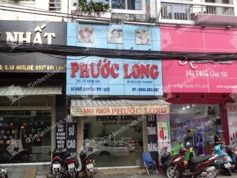 Nha khoa Phước Long - Cổng chính