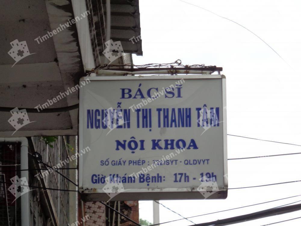 Nguyễn Thị Thanh Tâm - Chuyên Khoa Nội Tổng Quát