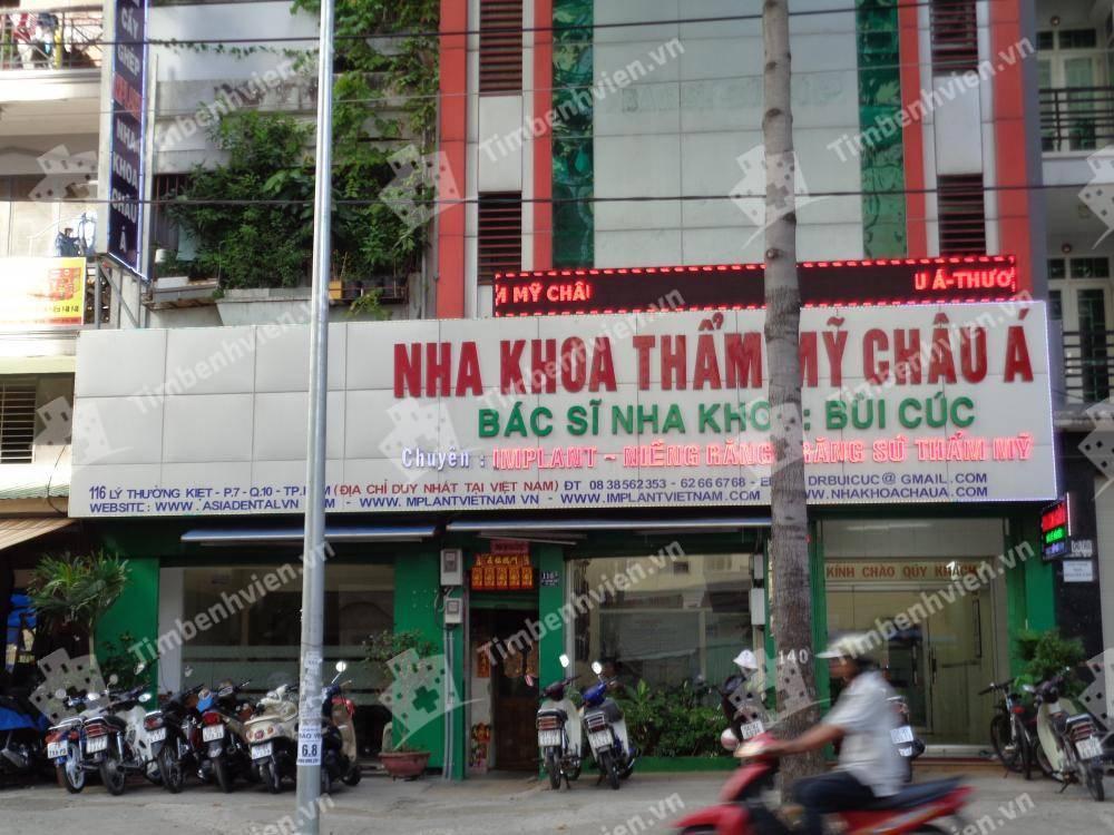 Nha Khoa Châu Á - Cổng chính