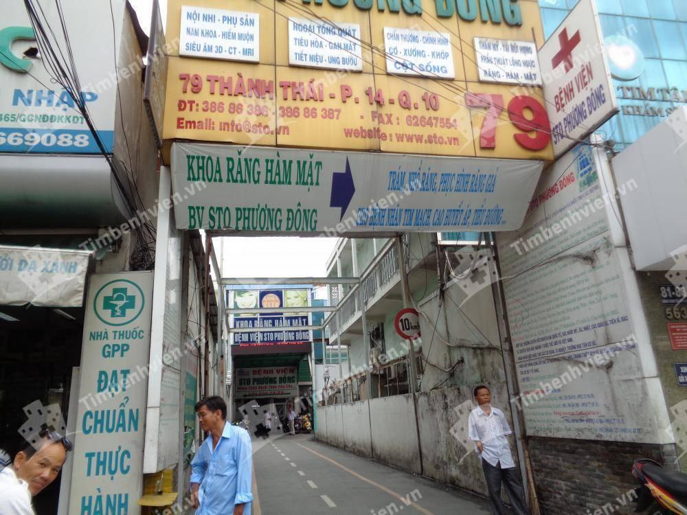 Bệnh viện STO Phương Đông - Cổng chính