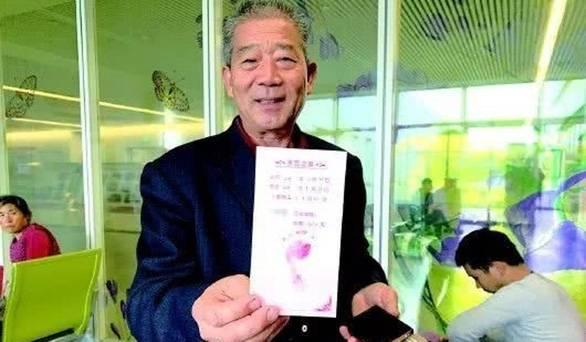 Sản phụ tuổi 67 sinh con khỏe mạnh, đặt tên